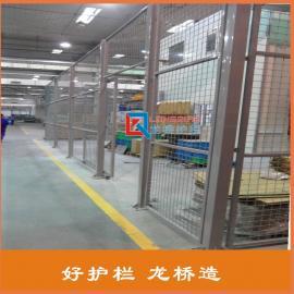 车间隔离网车间隔离网生产 龙桥护栏厂生产