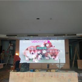 集团展厅P2全彩LED超高清2k大屏幕