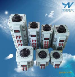 TDGC2-10KVA单相接触式调压器0-250单相调压器