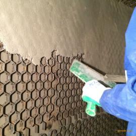 龟甲网耐磨涂料