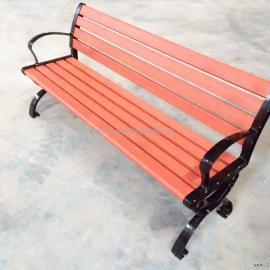 LF-002塑木休闲椅 户外休闲椅 木条休闲椅厂家直销 高品质公园椅