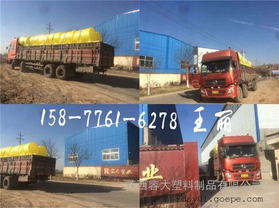 新疆吐鲁番地区储水罐规格塑料水桶供应商