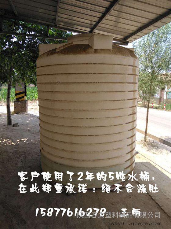宁夏吴忠储水罐规格塑料水桶环保食品级