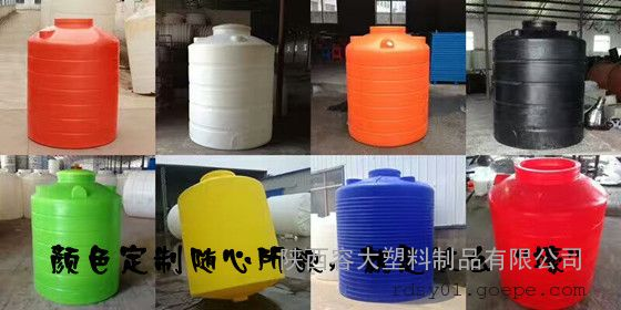山西省运城可地埋塑料桶环保食品级