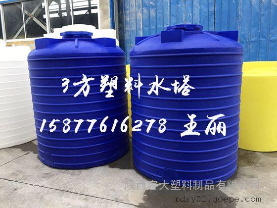 山西省朔州PE塑料桶 家用储水罐环保食品级