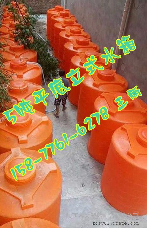 甘肃省陇南污水处理药剂储存罐塑料水塔环保食品级