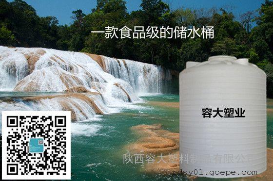 新疆克拉玛依PE塑料桶 家用储水罐供应商