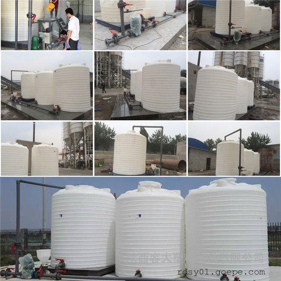 新疆哈密PE塑料桶 家用储水罐供应商