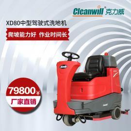 驾驶式洗地机 大型清洗机
