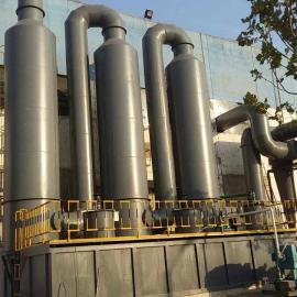 再生铝熔炼烟尘废气净化设备
