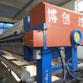 压滤机 板框压滤机 多层板框过滤器J400-20 型号 价格 博创厂家批