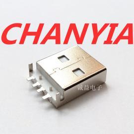 A公短体14长板端USB公头AM沉板直脚4P贴板有柱