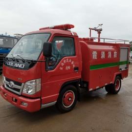 可以上牌照的国五福田时代小卡2吨消防洒水车