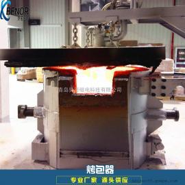 烤包器 烘烤器 1吨钢水包 铁水包 2吨 3吨 5吨