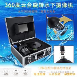 柏宜斯QX801款100米高清水下摄像头
