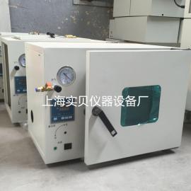 厂家供应300度充氮气无氧真空干燥箱烘箱PVD-030B