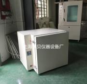 厂家供应400度高温鼓风干燥箱烘箱烤箱HD-100
