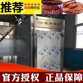 熟食烟熏烤炉_熟食烘烤机器_熟食熏蒸设备