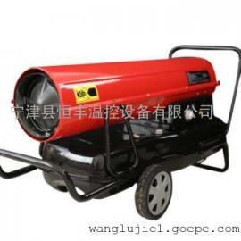 养殖场加温热风机,环保柴油热风机加热无需看管自动控温