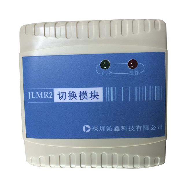 网ba壁gua式火zai报jing系统消防烟gan报jing主机zong线消防控制器