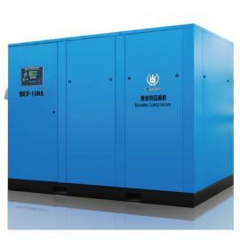 37kw永磁空压机-37kw永磁变频空压机