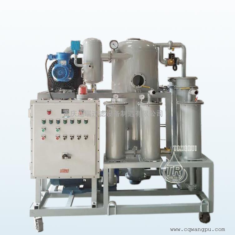 生产批发通瑞牌ZJA高效双级真空滤油机,双级高真空绝