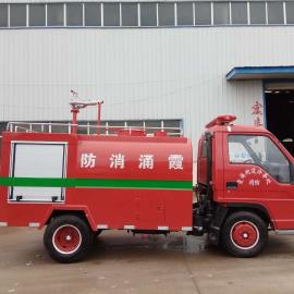 人,车,生活--社区安全保障专用微xing2吨fu田消防sa水车