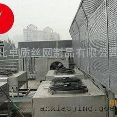 镀锌圆孔吸声墙面板/微孔镀锌吸声吊底板/厂房顶棚吸声金属板