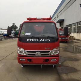 不上牌照的多功能fu田时代消防sa水车具体参数价格