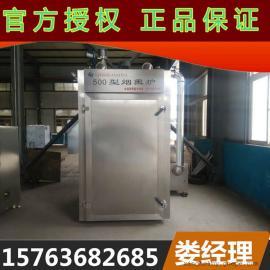 豆腐干熏干炉_豆腐干烘干机器