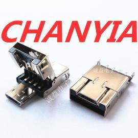 一�w式A公+micro USB公�^二合一折�B掀�w型4P�N板���_�Э�