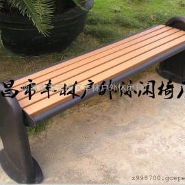 黄石公园椅厂家