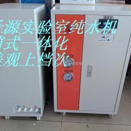 千源台式实验室超纯净水机