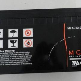 梅兰日兰(MGE)蓄电池M2AL12-200/12V200AH厂家代理