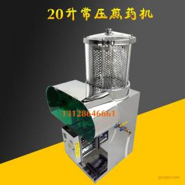 20升常压中药煎药机小型煎药机厂家