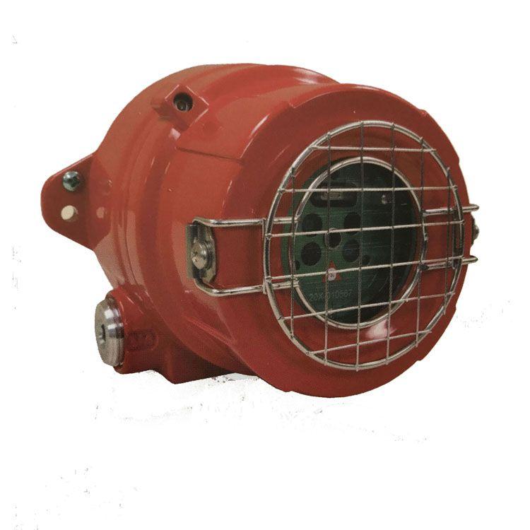 霍尼韦尔Fire Sentry FS20X火焰探测器 紫红外火焰报警器