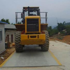 水泥搅拌车用地磅 防作假120吨数字地磅厂家