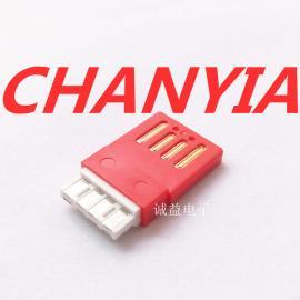 全塑A公双面插超薄无外壳5A大电流USB公头焊线式红胶
