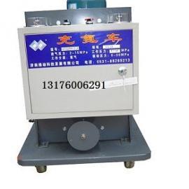 guang东冲单车-充氮车-蓄neng器充氮车-电动氮气增压泵-绿动科ji