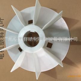 Y2-315-4P电机塑料风叶