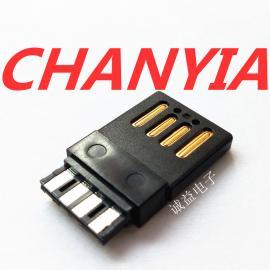A公双面插5A大电流超薄全塑无外壳焊线式黑胶USB公头AM