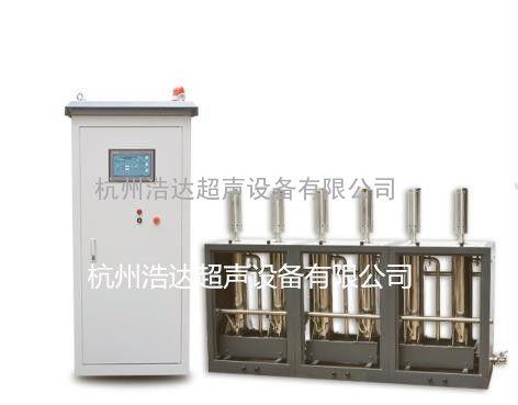 连续生产型超声波石墨烯分散机