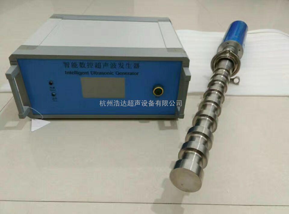 防爆型超声波振动棒