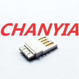 5A大电流A公正反插双面端子USB公头AM焊线式白胶