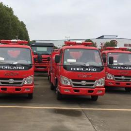 装水2吨fu田消防sa水车|2吨fu田消防车|上牌的fu田消防sa水车