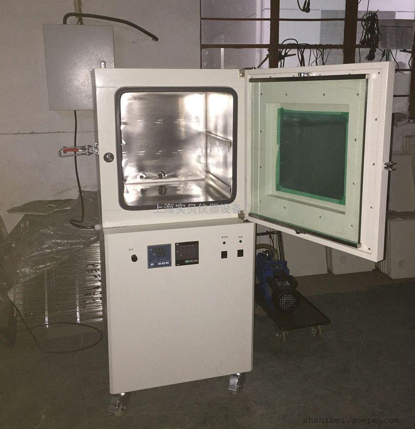 PVD-090真空干燥箱DZF-6090真空烘箱烤箱