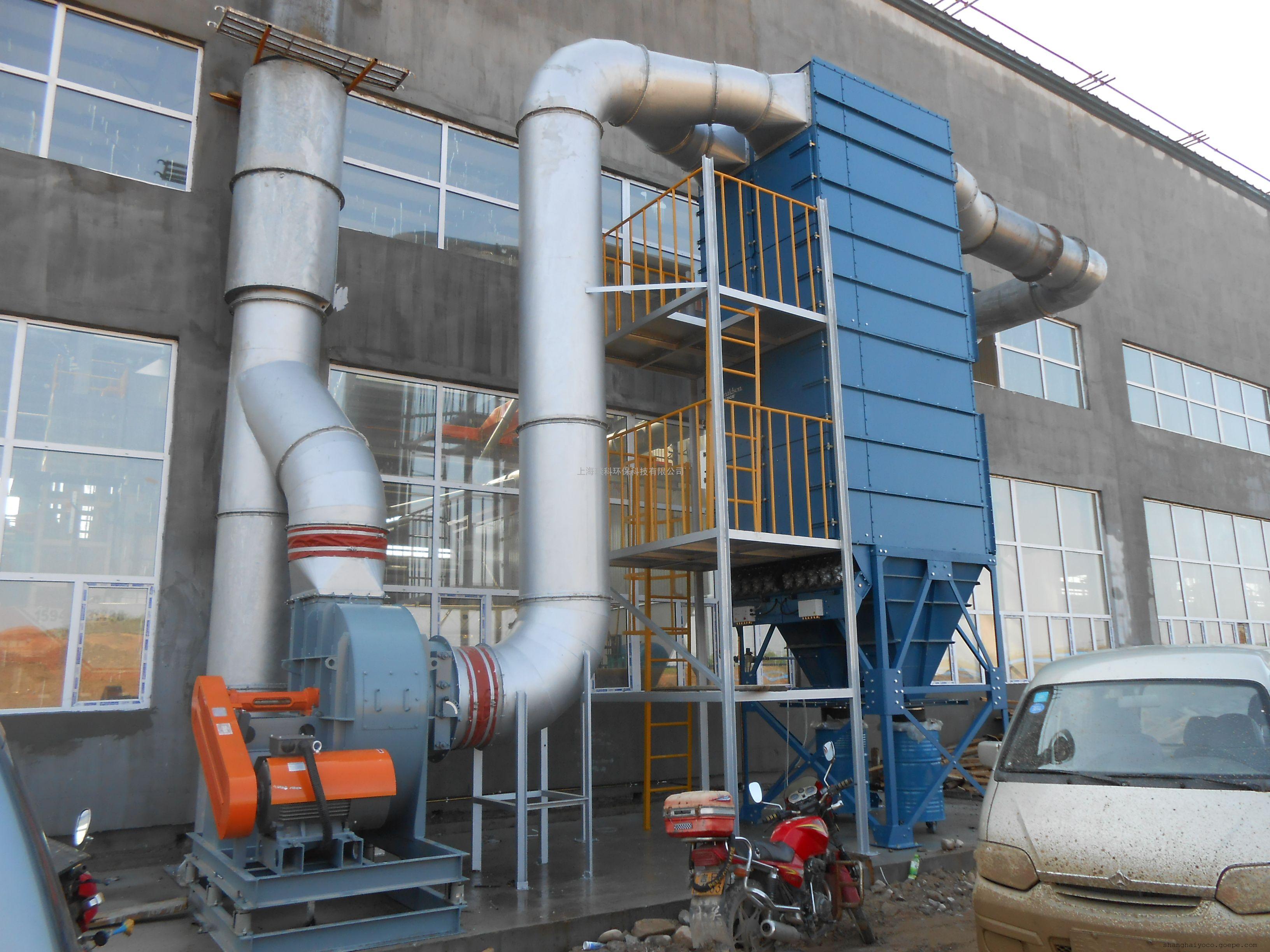 压铸机抽风熔化炉除尘系统
