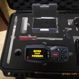 高精度粗糙度仪XR240