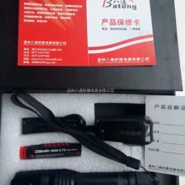 JW7300BAG官方下载,防爆手电筒-微型