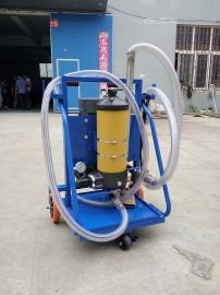 滤油机PFC8314-50-H-CN便移式滤油机